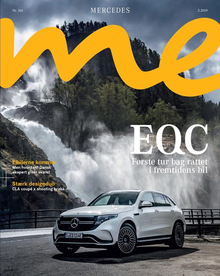 Mercedes me 2 2019